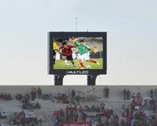 Paneles digitales publicitarios deportivos Estadio San Juan
