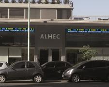 La pantalla led de Alhec Buenos Aires