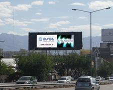 Leds-Led en Mendoza Ruta 7