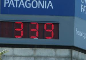 Reloj led Banco Patagonia San Isidro