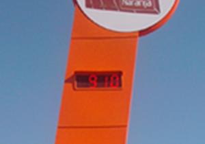 Reloj electronico Tarjeta Naranja